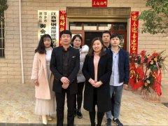 深圳市睿婕轻钢别墅(江西分公司)正式开业