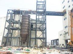 钢结构安全梯