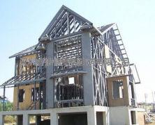 澳系轻钢结构住宅的系统先容