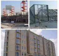 截至到2018年中国轻钢结构建筑行业发展情况