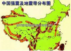 这些地方划为地震重点地区!房屋的抗震性尤其重要!