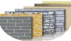钢结构别墅外墙挂板先容