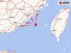 今天早上台湾海峡附近发生5.6级左右地震,轻钢别墅的重要性