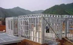 轻钢别墅优于传统钢材的三大特性