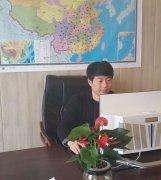 关于睿婕公司任命刘汉云为总经理通知