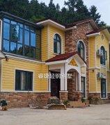 轻钢别墅能否取缔传统混砖房屋?真相大白!